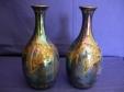 Crown Devon Rural Lustrine Butterflies Vases (Pair)