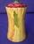 Carlton Ware Anemone Sugar Shaker/Sifter