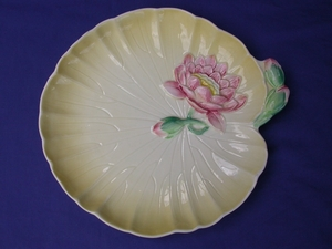Carlton Ware Yellow Water Lily Plate