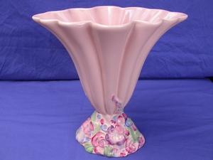 Clarice Cliff My Garden Vase