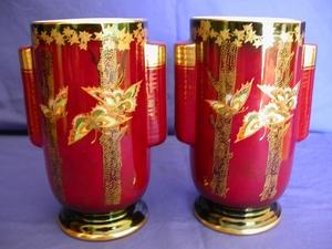 Crown Devon Butterflies Lustre Vases (Pair)