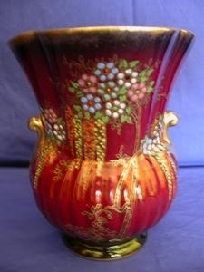 Crown Devon Oriental Tree & Butterflies Lustre Vase