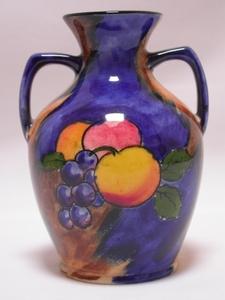 H & K Tunstall Autumn Vase (Small)